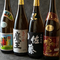 プレミアな焼酎や日本酒、ワインなど充実のアルコール◎