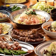 やきとん酒場 ぎんぶた 福島駅前店のおすすめ料理1