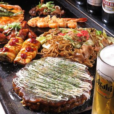 鉄板お好み焼 三喜のおすすめ料理1