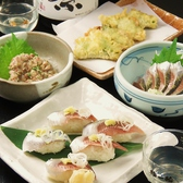 ますや 升や 千葉本店のおすすめ料理2