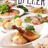 カリフォルニアローストデッカー66 ダイナー&カフェのおすすめ料理3