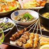 串焼き 炙のおすすめ料理3