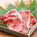 料理メニュー写真【認証近江牛の極上みすじの焼きしゃぶ】