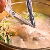 豚かんのおすすめ料理2