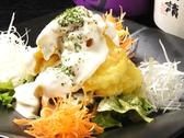 MA hiro 本館 別館のおすすめ料理2