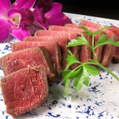熟成焼肉 稲垣のおすすめ料理1