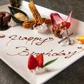 嬉しいサプライズ特典!ただいま花束とバースデープレートの贈呈サービスを実施しております!女子会やお誕生日会のサプライズパーティーに是非こちらの特典をご利用下さいませ!
