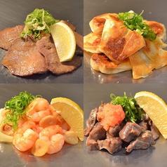 お好み焼き 鉄板焼き ひのき 四条烏丸店のおすすめ料理1