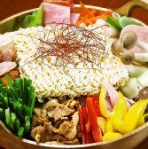 唐竹家 虎ノ門店のおすすめ料理2