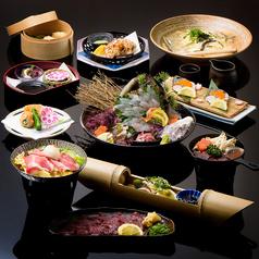 活イカと胡麻サバの三喜月 博多店のおすすめ料理1