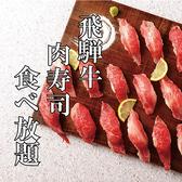 堀蔵 ほりぞう 岐阜駅前店のおすすめ料理3