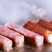 神戸牛ステーキ 彩ダイニングのおすすめ料理3