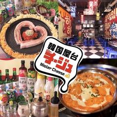 韓国屋台 Mr.チージュ 大名店の写真