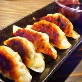 宇多津ホルモンのおすすめ料理3