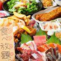 こだわりやま 郡山コスモス通り店のおすすめ料理1