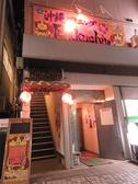 沖縄ダイニング Rakuchinの雰囲気3