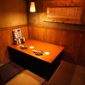【横並びのカップルシート】デートに最適。掘りごたつ完全個室のカップルシート。完全個室なので、プライベートな空間をお二人のみでお過ごしいただけます。お座敷席の1番奥にたたずむ静かなカ個室。一席しかないのでご予約はお早めに!