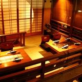 【半個室】4名~12名様用座敷席