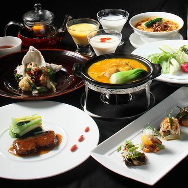 四川飯店 日本橋 Chen Kenichi's China COREDO室町のおすすめ料理1
