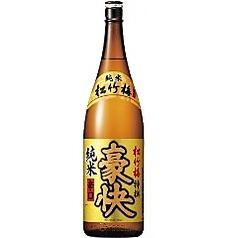 博多餃子舎 603 筑紫口店のおすすめドリンク1