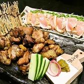 大箱居酒屋 君んち キッチン kitchenのおすすめ料理3