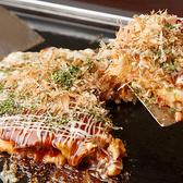 鉄板酒肴 一歩 ippoのおすすめ料理3