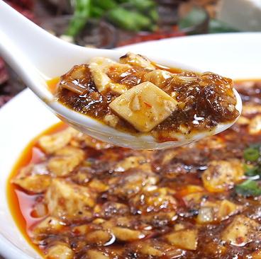 チャイナ 白魂 松山のおすすめ料理1