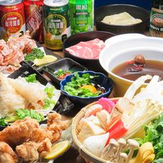 Dining Bar ME TIMEのおすすめ料理1