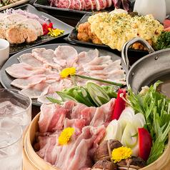 四季 SHIKI 神田本店のおすすめ料理1