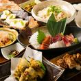 【コースプラン充実】種類豊富に飲み放題付きコースをご用意してます♪当店自慢の仙台郷土料理や、採れたて仙台鮮魚を種類豊富にご用意♪豪華鮮魚の桶盛り付きの豪華宴会プランも多数ご用意♪コースでのご予約で使えるオトクなクーポンも満載◎幹事様特典や、メッセージ付きデザートプレートプレゼント♪