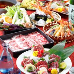 天王 TENOU 熊本 下通り通町筋店のおすすめ料理1