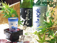 松之家の特集写真