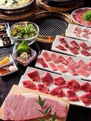 近江牛焼肉 MAWARI 河原町店の特集写真
