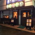 湘南台駅徒歩2分の当店。湘南台駅東口F出口を出て小田急線を右手にまっすぐ!!エイブルの角を左にまっすぐ行くと右にあります★