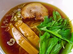 JAZZ麺 2.7の写真