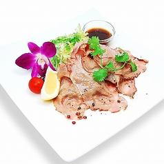 料理メニュー写真イベリコ豚の炙り