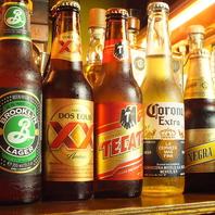 10種類以上のビール♪
