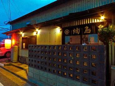 炭火焼鳥専門店 萩森の雰囲気1