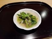 悠々のおすすめ料理3