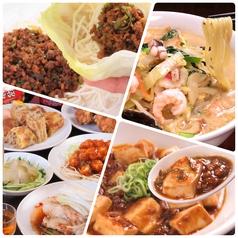 CHINA DINING 威風堂々