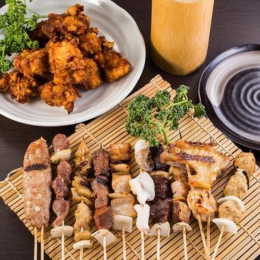 戦国焼鳥 家康 呉服店のおすすめ料理1