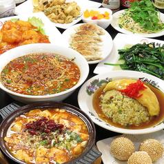 本格台湾料理 海鮮館の写真