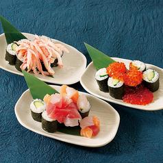 こぼれ巻き寿司 [カニ/いくら/海鮮] 各1皿