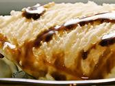 笑天 桐生のおすすめ料理2
