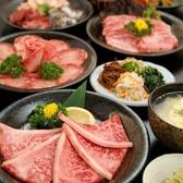 焼肉の牛太 本店のおすすめ料理2