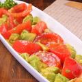 料理メニュー写真アボカドとトマトのマリネ