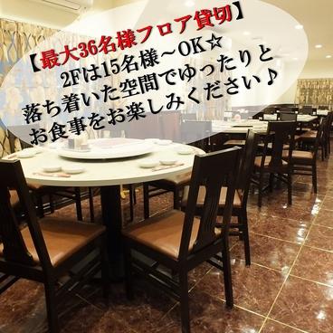 横浜中華街 華錦飯店 新館の雰囲気1