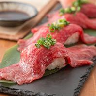 黒毛和牛贅沢使用!当店大人気の肉寿司&う肉寿司
