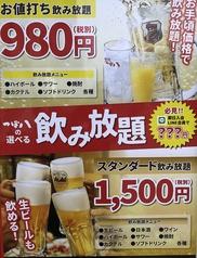 つぼ八 京都 新田辺駅前店の写真