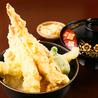 ほっこり 霞が関店のおすすめポイント3